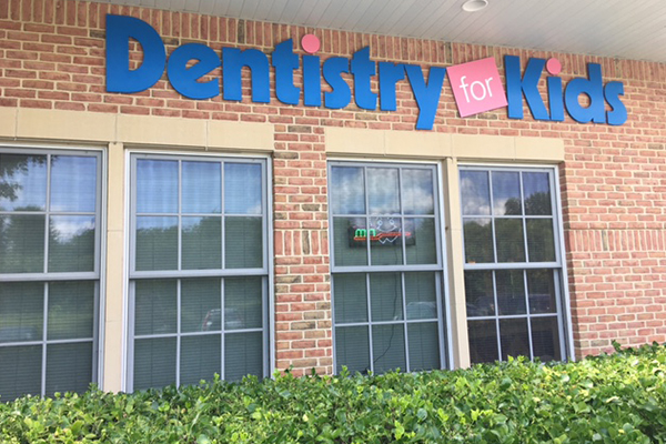 Photo of office front for Pediatric dentist Dr. Shari Kohn